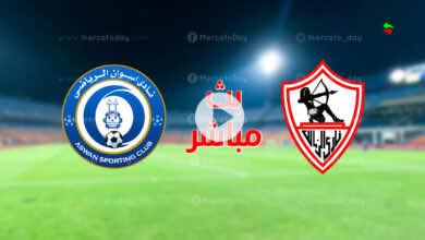 مشاهدة مباراة الزمالك واسوان فى بث مباشر ببطولة الدوري المصري اليوم