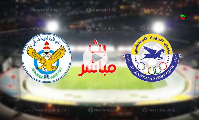 مشاهدة مباراة الزوراء والقوة الجوية في بث مباشر نهائي كأس العراق