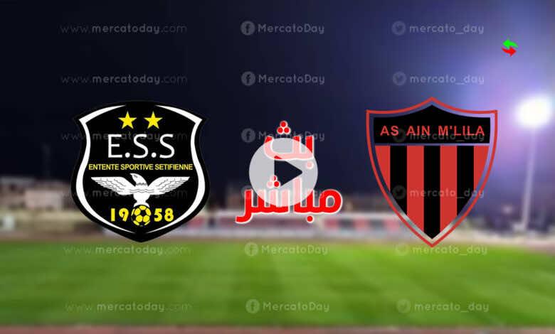 مشاهدة مباراة وفاق سطيف وجمعية عين مليلة في بث مباشر بالدوري الجزائري موبيليس