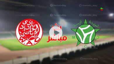 مشاهدة مباراة الوداد ومولودية وجدة في بث مباشر البطولة المغربية إنوي