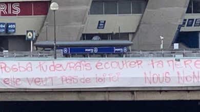 بـ لافتات مهينة.. جماهير باريس سان جيرمان ترفض التعاقد مع بوجبا