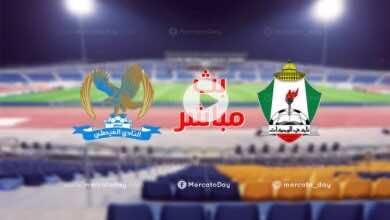 مشاهدة مباراة الفيصلي والوحدات في بث مباشر الدوري الاردني اليوم