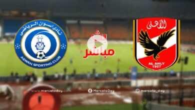 مشاهدة مباراة الاهلي واسوان في بث مباشر بـ الدوري المصري اليوم