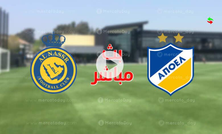 بث مباشر   مشاهدة مباراة النصر وأبويل نيقوسيا في تحضيرات الموسم الجديد