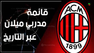 قائمة مدربي ميلان الايطالي منذ تأسيس النادي عام 1899