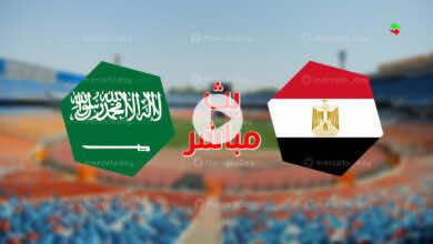 مشاهدة مباراة مصر والسعودية في بث مباشر اليوم ببطولة كأس العرب للشباب