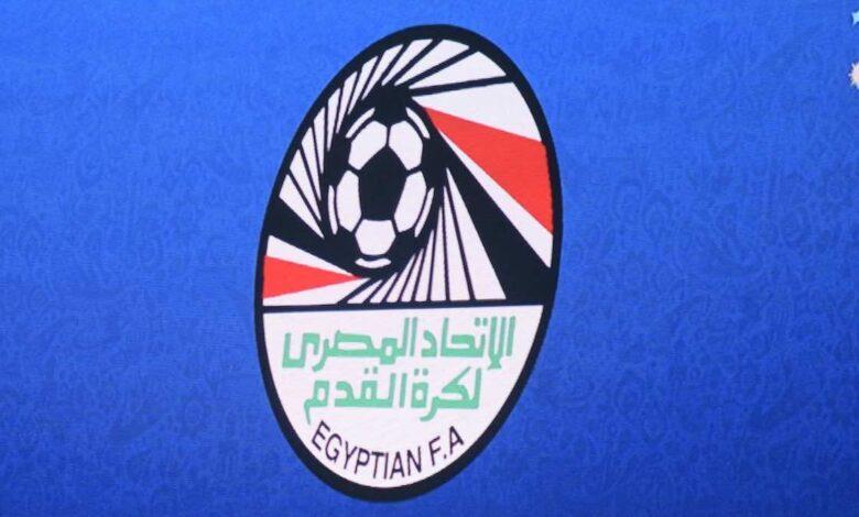 الفيفا يُمدد فترة اللجنة الثلاثية المسؤولة عن الاتحاد المصري لكرة القدم
