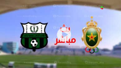مشاهدة مباراة الجيش الملكي ويوسفية برشيد في بث مباشر البطولة المغربية إنوي