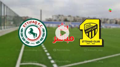 بث مباشر | مشاهدة مباراة الاتحاد والاتفاق ضمن تحضيرات الموسم الجديد
