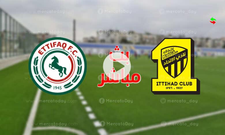 بث مباشر   مشاهدة مباراة الاتحاد والاتفاق ضمن تحضيرات الموسم الجديد