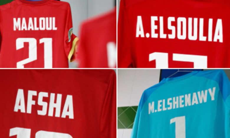 الآن   تشكيلة الاهلي الاساسية أمام كايزر تشيفز في نهائي دوري أبطال أفريقيا 2021