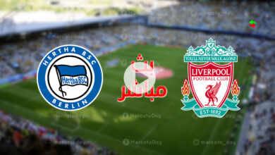 بث مباشر | مشاهدة مباراة ليفربول وهيرتا برلين ضمن تحضيرات الموسم الجديد