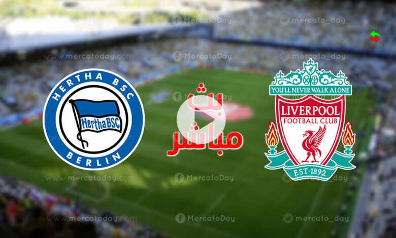 بث مباشر   مشاهدة مباراة ليفربول وهيرتا برلين ضمن تحضيرات الموسم الجديد