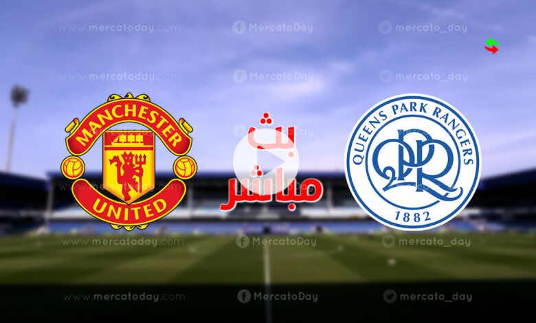 مشاهدة مباراة مانشستر يونايتد وكوينز بارك رينجرز في بث مباشر اليوم