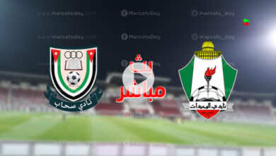 مشاهدة مباراة الوحدات وسحاب في بث مباشر الدوري الاردني اليوم
