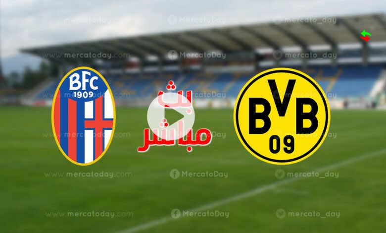 بث مباشر | مشاهدة مباراة بوروسيا دورتموند وبولونيا ضمن تحضيرات الموسم الجديد