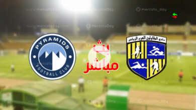 مشاهدة مباراة بيراميدز والمقاولون العرب في بث مباشر اليوم الدوري المصري