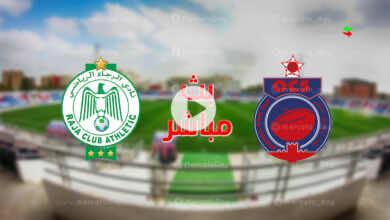 مشاهدة مباراة الرجاء وأولمبيك آسفي في بث مباشر البطولة المغربية إنوي