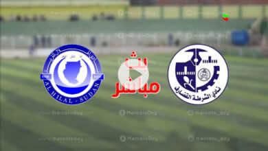 مشاهدة مباراة الهلال والشرطة القضارف في بث مباشر الدوري السوداني