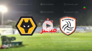 بث مباشر | مشاهدة مباراة الشباب وولفرهامبتون ضمن تحضيرات الموسم الجديد