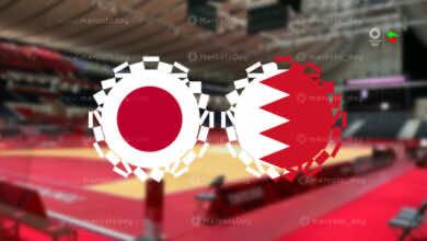 نتيجة البحرين واليابان في منافسات كرة اليد بـ اولمبياد طوكيو 2020.. الأحمر يُحيي آماله