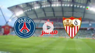 مشاهدة مباراة باريس سان جيرمان واشبيلية في بث مباشر ضمن تحضيرات موسم الجديد