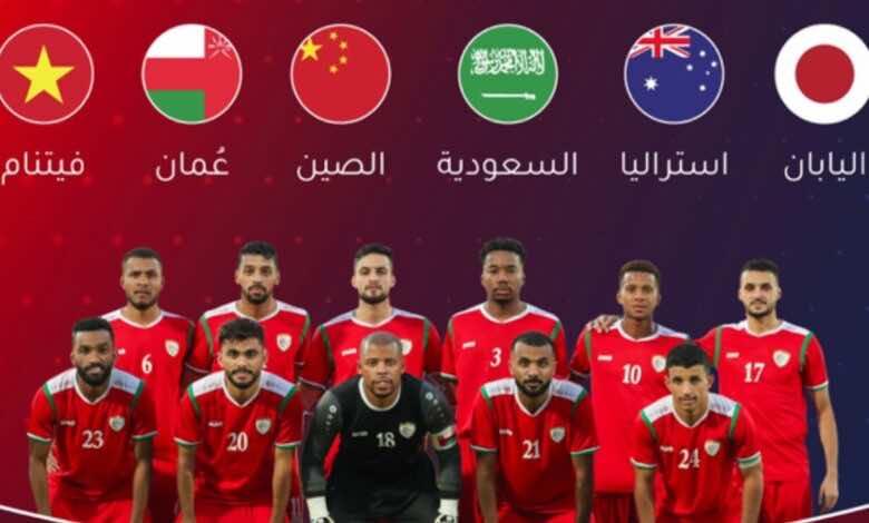 المرحلة الأخيرة..جدول مواعيد مباريات عمان في تصفيات كأس العالم 2022 آسيا