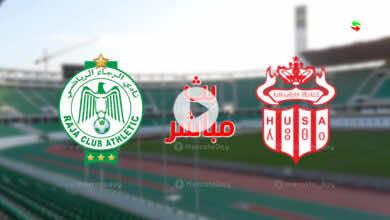 مشاهدة مباراة الرجاء وحسنية أكادير في بث مباشر البطولة المغربية إنوي