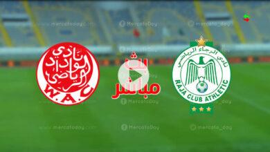 مشاهدة مباراة الرجاء والوداد في بث مباشر اليوم بالدوري المغربي Inwi