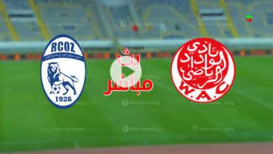 مشاهدة مباراة الوداد وسريع وادي زم في بث مباشر البطولة المغربية إنوي