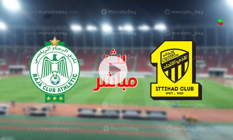 بث مباشر | مشاهدة مباراة الرجاء واتحاد جدة في نهائي البطولة العربية للأندية على يلا شوت