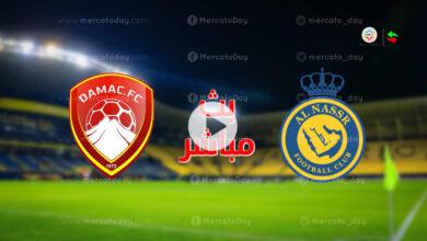مشاهدة مباراة النصر وضمك في بث مباشر يلا شوت بـ الدوري السعودي