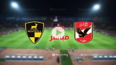 مشاهدة مباراة الاهلي ووادي دجلة في بث مباشر يلا شوت بـ الدوري المصري