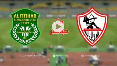 مشاهدة مباراة الزمالك والاتحاد السكندري في بث مباشر يلا شوت بـ الدوري المصري