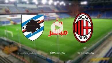 مشاهدة مباراة ميلان وسامبدوريا في بث مباشر الدوري الايطالي رابط كورة لايف