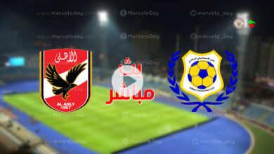 مشاهدة مباراة الاهلي والاسماعيلي في بث مباشر يلا شوت بـ الدوري المصري