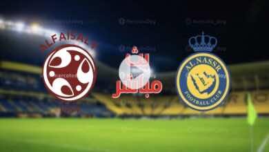 مشاهدة مباراة النصر والفيصلي في بث مباشر يلا شوت بـ الدوري السعودي