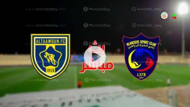 مشاهدة مباراة الحزم والتعاون في بث مباشر يلا شوت بـ الدوري السعودي
