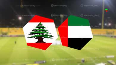 موعد مباراة الامارات ولبنان في تصفيات كأس العالم 2022 والقنوات الناقلة