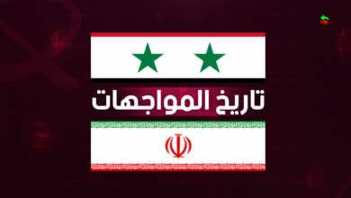 تاريخ مواجهات سوريا وايران قبل افتتاح المرحلة الأخيرة من تصفيات كأس العالم 2022