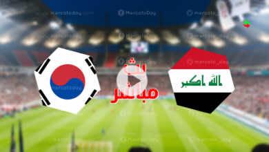 بث مباشر العراق وكوريا الجنوبية في تصفيات كأس العالم 2022 رابط يلا شوت