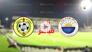 مشاهدة مباراة الشارقة واتحاد كلباء في بث مباشر يلا شوت ببطولة الدوري الاماراتي