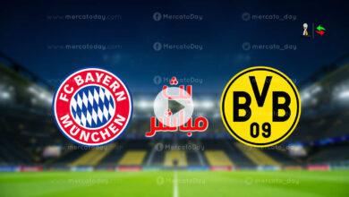 مشاهدة مباراة بايرن ميونخ وبوروسيا دورتموند في بث مباشر يلا شوت كأس السوبر الالماني