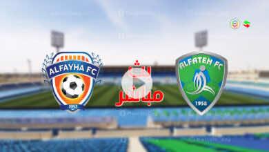 بث مباشر | مشاهدة مباراة الفتح والفيحاء في الدوري السعودي على يلا شوت