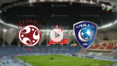 مشاهدة مباراة الهلال والفيصلي في بث مباشر يلا شوت بتحضيرات الموسم الجديد