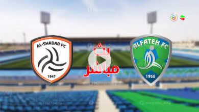 مشاهدة مباراة الشباب والفتح في بث مباشر بـ الدوري السعودي رابط كورة لايف