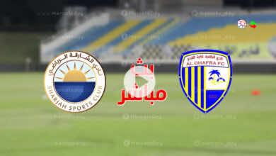 مشاهدة مباراة الشارقة والظفرة في بث مباشر بـ الدوري الاماراتي أدنوك رابط يلا شوت