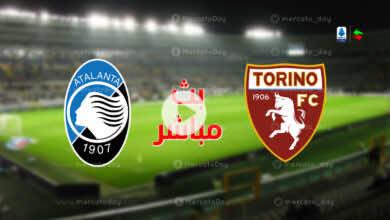 بث مباشر   مشاهدة مباراة اتلانتا وتورينو في الدوري الايطالي على يلا شوت