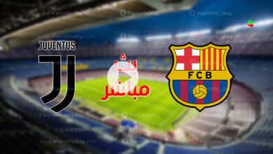 مشاهدة مباراة برشلونة ويوفنتوس في بث مباشر يلا شوت كأس خوان جامبر