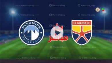 مشاهدة مباراة بيراميدز والجونة في بث مباشر يلا شوت بـ الدوري المصري